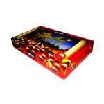 Box Coklat Almonds(24x14.5x4cm)